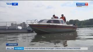 В Кемерове сотрудники МЧС проверили берега Томи