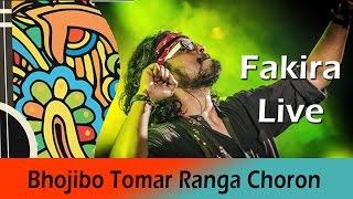 Bhojibo Tomar Ranga Choron | Fakira Live | Ft. Timir Biswas
