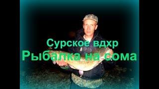 Ловля рыбы на сурском водохранилище