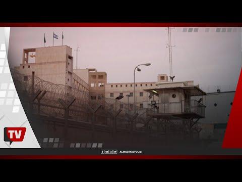 ما هو الخزنة الحديدية أو سجن جلبوع الذي هرب منه الأسرى الفلسطينيون؟