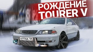 УСТАНОВКА И ЗАПУСК ТУРБО ДВИГАТЕЛЯ 280лс на Тойота Марк 2