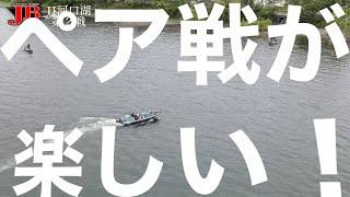 JBII河口湖第2戦エンジンカップ Go!Go!NBC!