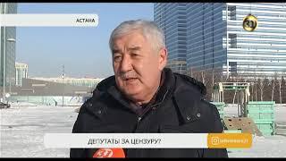 """Полный выпуск """"Информбюро"""" от 10.01.2019"""