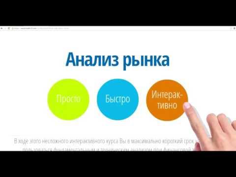Рефинансирование кредитные брокеры в иркутске без предоплаты