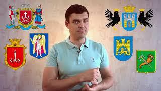 Что понравилось россиянину в Украине? [ удаленное видео ]