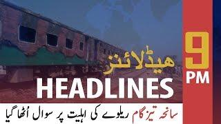 ARYNews Headlines   Eid Miladun Nabi (SAWW) to be celebrated at official level   9PM   31 OCT 2019