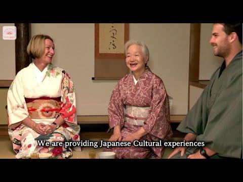 okeiko Japan