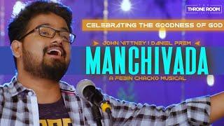John Vittney - Manchivada (Feat. Daniel Prem) | Febin Chacko | Telugu Christian Song 2019 (4K)