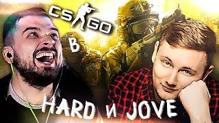 ДО ЧЕГО ДОЙДЕТ СПОР ДЖОВА И ХАРДА ► JOVE vs HARD PLAY ► DIABLO 3