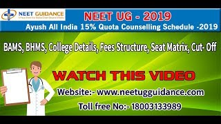 AYUSH All India 15% Quota Counselling Schedule 2019 NEET - Cutoff 2019, Fees Structure, Seat Matrix