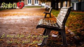 Heart Broken Sad Ghazals new Sad ghazal 2019 urdu Hindi ghazal Sad whatsapp Status