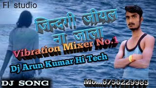 Bhim Hi Tech Dj Gorakhpur - Thủ thuật máy tính - Chia sẽ