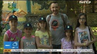 """Экскурсия по киевским муралам для участников аукциона """"Интер - детям"""""""