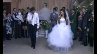 Свадебный танец 21-века
