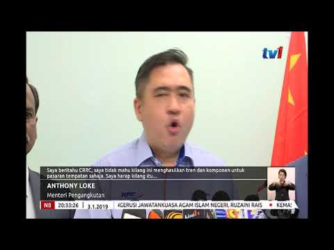 N8 - JADI HAB PENGELUAR TREN - MALAYSIA ALU-ALUKAN PELABURAN CRRC [3 JAN 2019]