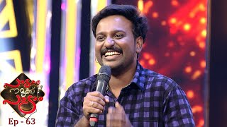 Paadam Namukku Paadam | EP - 63 Playback singer Najim Arshad on the floor! | Mazhavil Manorama