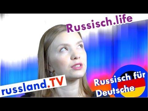 Russisch für Deutsche! [Video]