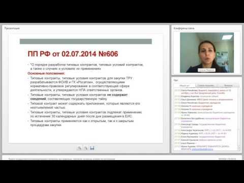 Проект государственного/муниципального контракта: как правильно прописать осн...