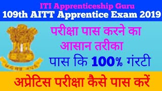 iti apprenticeship question paper electrician - TH-Clip