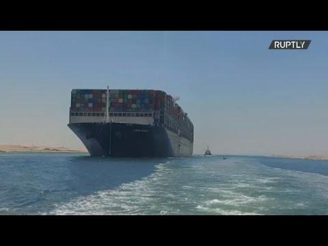 Σουέζ: Το Ever Given «σήκωσε άγκυρες» και κατευθύνεται προς την Μεσόγειο