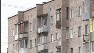 С 1 ноября вступила в силу новая методика кадастровой оценки стоимости жилья