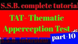 TAT- Thematic Apperception Test| ssb interview| part-10 #ssb #kaizen0.1