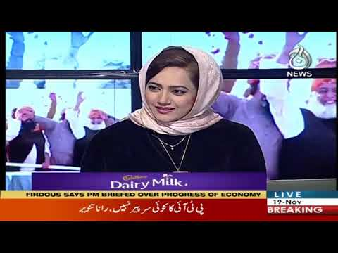 Faisla Aap Ka With Asma Sherazi | 19 November 2019 | Aaj News