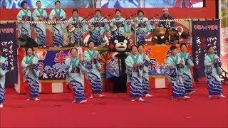 【くまモンも踊る】牛深ハイヤ祭り(熊本県天草市)Let's Dance Ushibuka Haiya Dance With Kumamon