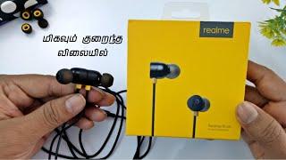 மிகவும் குறைந்த விலையில் Realme Buds RMA101 In ear Earphone Unboxing in Tamil