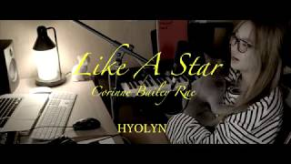 [COVER] 효린(HYOLYN) Like A Star(Corinne Bailey Rae)