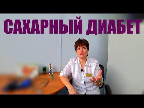 Диабет прилагане 1.1 vetom
