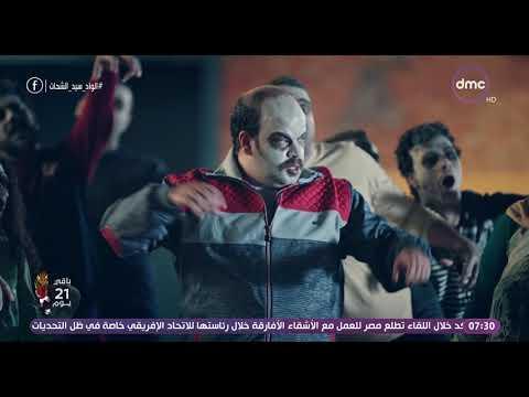 """""""الواد سيد الشحات""""..خدعة """"ماسك"""" الزبادي تنقذ """"سيد"""" من أسنان """"الزومبي"""""""