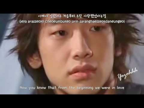 Lyn   geu deh ji geum mv  full house ost   engsub   romanization   hangul
