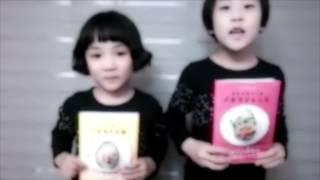 php研究所「365日アボカドの本」「朝・昼・夜キレイを作るアボカドレシピ」プロモーションムービー