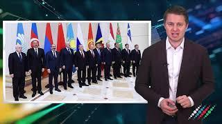 Карабах обсуждали на саммите СНГ