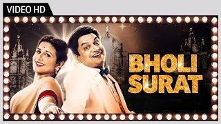 Bholi Surat | Ekk Albela | Video Song | Vidya Balan - YouTube