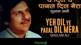Ye Dil Ye Pagal Dil Mera   Karaoke With Lyrics - YouTube