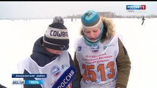 Вести Тверь: Любители зимней рыбалки собрались в Конаковском районе   Народная рыбалка 2018