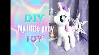 Мягкая игрушка Пони.My little pony.