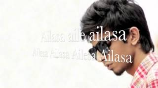 Ailasa Ailasa Song Teaser - Vanakkam Chennai - Mirchi Shiva, Priya Anand