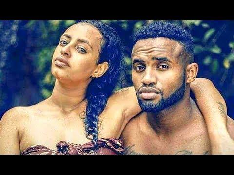 Yared Negu - Yagute | ያጉቴ - New Ethiopian Music 2017 (Official Video)