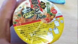 インスタントカップ麺ヒガシマルカップ皿うどんを食べてみた