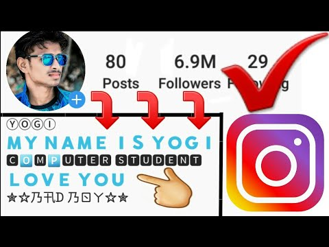 Instagram bio font | Use Different fonts style in bio for Instagram
