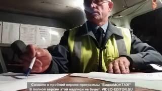 Волгоградские транспортники-беспредельщики PART 2 ПРОТОКОЛ!
