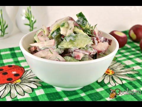 Весенний овощной салат со сметаной