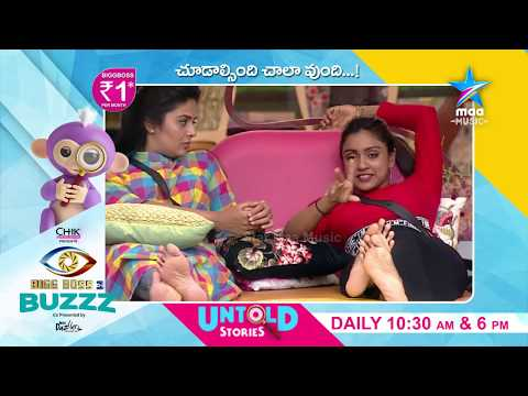 Bigg Boss Telugu: Interesting conversations between Vithika Sheru & Sreemukhi