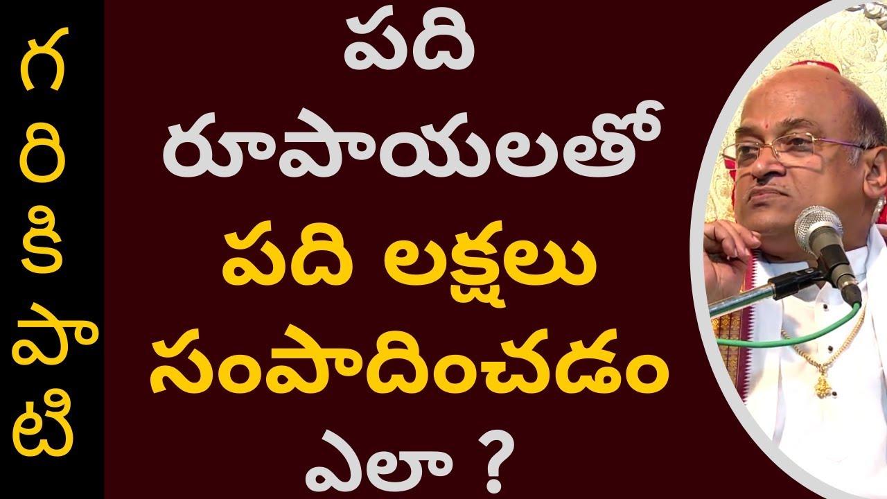Sri Garikipati Narasimha Rao. <br> Sri Garikipati Narasimha Rao is aMaha Sahasraavadhani .
