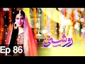 Roshani - Episode 86 | Har Pal Geo
