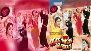 Dekhein Apni Kismat Mein Full Song (Audio) | Aayee Milan Ki