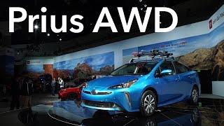 2018 LA Auto Show: 2019 Toyota Prius AWD | Consumer Reports